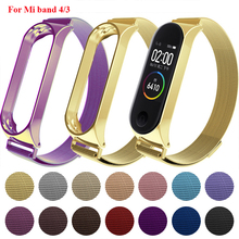 JKER Strap For Xiaomi Mi Band 3 4 Miband Bracelet Magnet Metal Stainless Steel