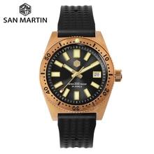 סן מרטין פח ברונזה 62Mas Diver אוטומטי מכאני גברים שעון NH35 ספיר ברונזה לוח קרן שמש חיוג גומי לוח שנה זוהרת