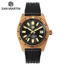 San Martin Tin Brons 62Mas Diver Automatische Mechanische Mannen Horloge NH35 Sapphire Brons Bezel Sunray Dial Rubber Kalender Lichtgevende