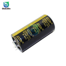 63V 80V 100V 450V Aluminum Electrolytic Capacitors 1000uF 10000uF 15000uF 22000uF Car Toy Motor Power Aluminum Capacitor цена