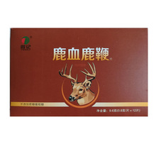 100% pure natural male impotence compound extract - improving kidney deficiency and improving immunity improving net application performance and scalability