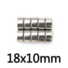 2/3/5pcs 18x10 mm Round Neodymium Magnets 18x10mm N35 Magnet 18*10 mm Thick Strong Cylinder Rare Earth Magnetic 18mmx10mm