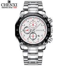 CHENXI Top Marke Luxus voller stahl Uhren Quarz Stunden Datum Hand Uhr Military Sport Armbanduhr wasserdicht Relogio VERKAUF
