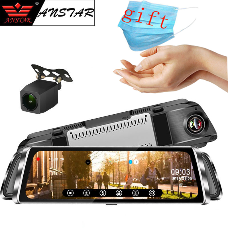 """CCTV 7/""""LCD HD Lens Car Rearview Touch Mirror DVR Vehicle Dash Cam Video Recorder"""