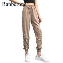Спортивные штаны женские свободные спортивные с ремешком женская