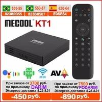 Mecool KT1 Box TV certificato Google Android 10 DVB-T/T2 Amlogic S905X4 AV1 4K 2T2R Dual WIFI BT Media Player Set-Top Box