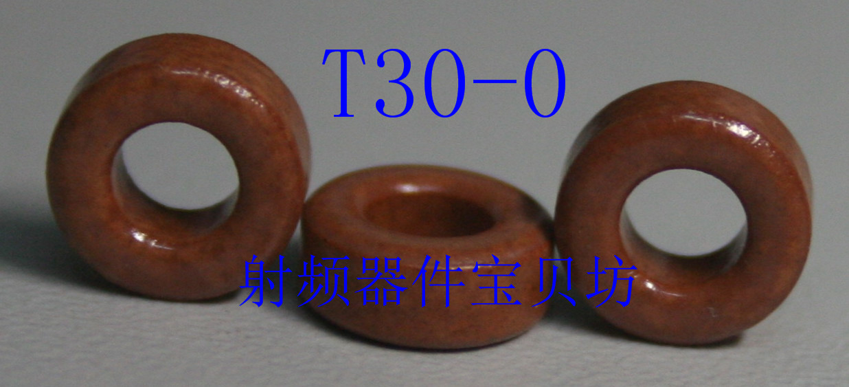 American RF Iron Powder Magnetic Core: T30-0