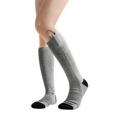Умные носки с подогревом электрическим и аккумулятором терапевтические