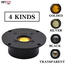 HIFIDIY LIVE hifi 4 inch Tweeter Speaker Unit black Silk membrane Gold metal film 8OHM 30W plastic Treble Loudspeaker B1 103S