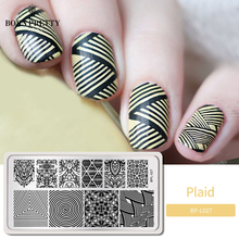 BP L027 llusion Theme Nail Art Stamp Template Image Plate Rectangular Stamping PLates BORN PRETTY 12