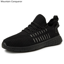 Mountain Conqueror Brand Men Vulcanize Shoes Lightweight Breathable Flats Casual Trainers Sneakers 35-47