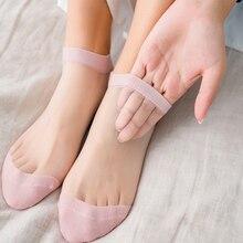 Women's Ankle Socks Transparent Invisible Socks Summer No Show Ankle half Lace Socks Non-slip Mesh Sheer Half Thin Socks 3 Pair lace panel ruffles mesh sheer slip babydoll