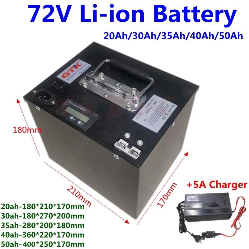 GTK-batería de iones de litio con bms para triciclo, motocicleta y scooter, con cargador, 72V, 20Ah, 30ah, 35ah, 40ah, 50ah