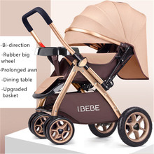 Multi-functional Bi-direction 3 in 1 Luxury Baby Stroller fast Folding stroller Light carrying belt Suit for Lying and Seat#