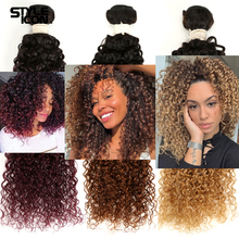 Malaysian Curly Human Hair Bundles Ombre T1B/30  T1B/27 T1B/99J Kinky Curly Hair Weaving  Remy Hair Wave Afro Kinky Curly