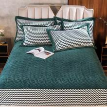 3PCS Thickened Flannel 1Pcs Fitted Sheet and 2 Pillowcase Stripe Print Mattress Cover Bed Sheet Pillowcase Queen King Bedding