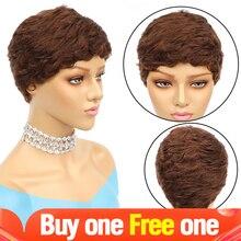Купи 1 получи парик 2 шт. парик 4 #2 #27 # Цветные Короткие парики вырезанные челкой 100% человеческие волосы парик машинного изготовления светлый цвет волосы Jarin Remy оптовая продажа