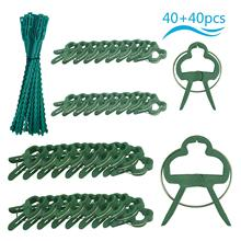 METABLE 40pcs Plastic Spring Clips with 40pcs Plant Cable Ties Reusable for Greenhouse Gardening Support Stems Beds Grow Upright