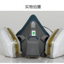 6502+6006 dust cover, gas protection, paint spray protection dust cover