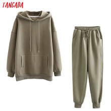 hoodies and pants 2 pieces sets RK
