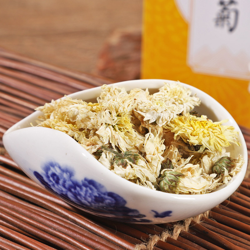 85g Boxed New Flowers Huangshan Chrysanthemum Gongju A Big Boxed Supermarket Entity For Special Purchase