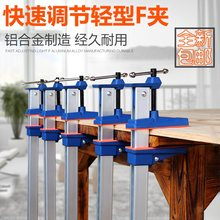 24/36 Inch F Type Heavy-Duty Clamp Bar Holder Grip Quick Release Wood Parallel Clamps T Bar Clamps for DIY Woodworking Hand Tool
