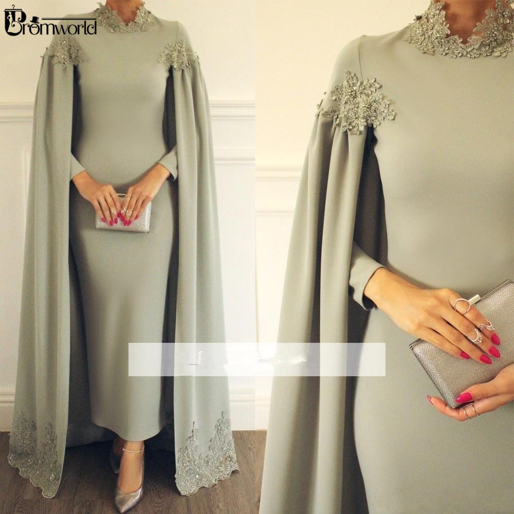 Arabic High Neck Capped Satin Women Muslim Evening Dress Party 2019 New Lace Beading Elegant Long Sleeves Formal Evening Gown