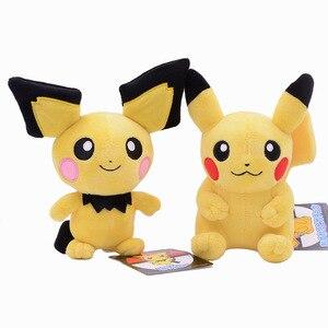 Takara Tomy Pokemon Pichu Plush Lovely Pikachu Juvenile Version Evolution Toy Hobby Collection Doll Kawaii Gift for Girl