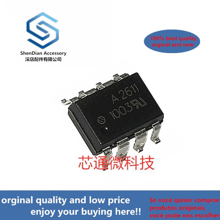 2-10pcs 100% Orginal New Best Qualtiy  HCPL-2611 A2611 DIP8 High CMR, High Speed TTL Compatible Optocouplers  Real Photo