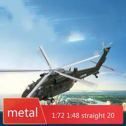 1: 72 1:48 прямой 20 вертолет модель Z20 модель самолета военный законченный прямой-20 внутренний черный орел литой самолет