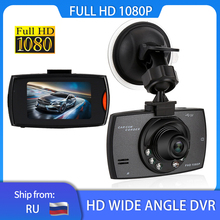 Car-Dvr Video-Recorder Dash-Cam Camer Registrar Night-Vision Wide-Angle