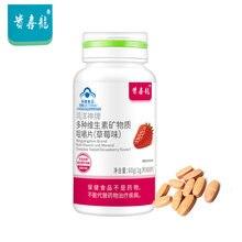 Таблетки со вкусом клубники разные витамины и минералы жевательные