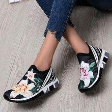 Women Sneakers Flower Sock Shoes Wedges Height Increasing Ch
