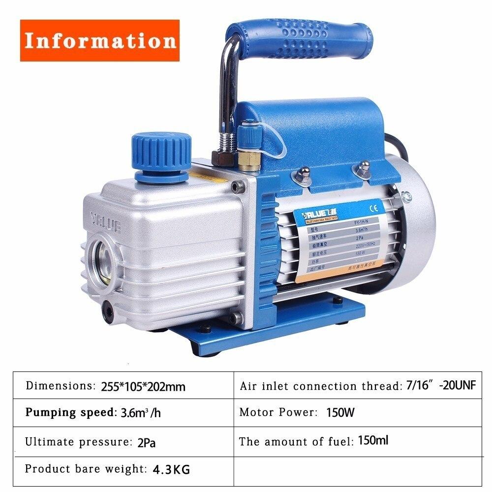 220V миниатюрный вакуумный насосный воздушный Кондиционер холодильник Холодильный обслуживание пластинчато-роторный вакуумный насос