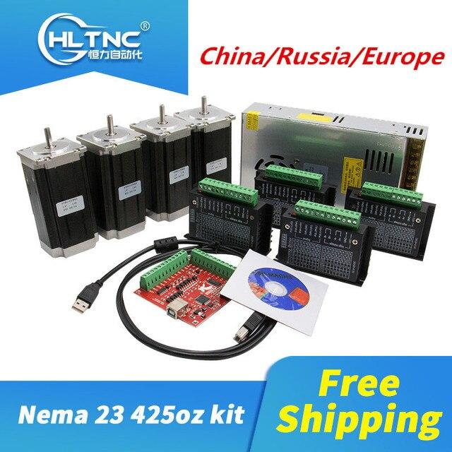 Controlador kit CNC TB6600, 4 Uds. Nema23 425 Ozin dc motor, 1 Juego de tarjeta de movimiento MACH3, 1 Uds. De fuente de alimentación de 350W y 36V para pieza CNC