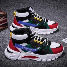 2019 Mesh Men Casual Shoes Lac-up