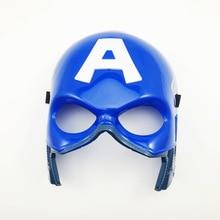 2019 Halloween New American Captain Mask Hero Alliance Children's Shine Halloween Ball Mask Makeup Prop printio american hero