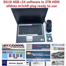 2020 Hot D630 4Gb Laptop 24 Software In 2Tb Hdd Auto Reparatie Alldata Software V10.53 M .. Chell on-dema.d 2015 Atsg 2017 Klaar Om U