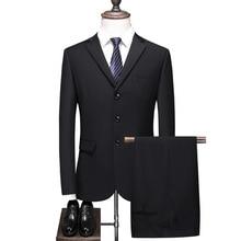 2021 men's suit two piece business suit black 3 button business casual suit 681