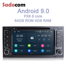PX6 2 din Android 9.0 voiture lecteur DVD 6 Core 4G + 64G ROM RDS autoradio bluetooth pour VW Touareg T5 Multivan Transporter 2004-2011(China)