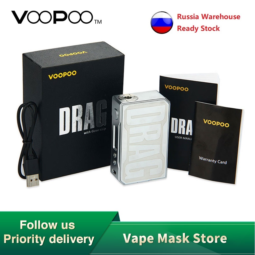 157W VOOPOO DRAG TC Box MOD With GENE Chip & Fastest Fire Speed 0.025s Max 157w Output Power No 18650 Battery E-cig Vape Box Mod