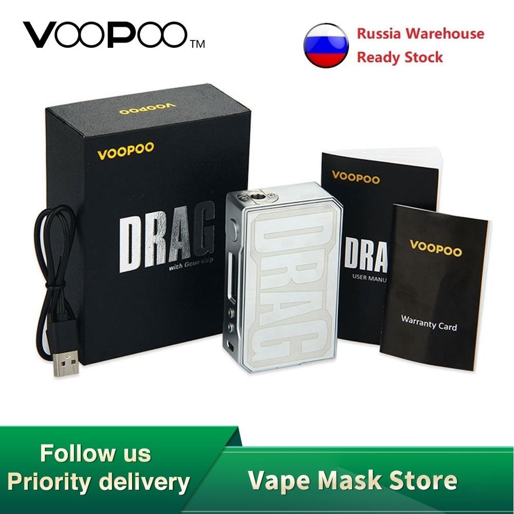 157W VOOPOO DRAG TC Box MOD With GENE Chip & Fastest Fire Speed 0.025s Max 157w Output Power No 18650 Battery E-cig Vape Box Mod