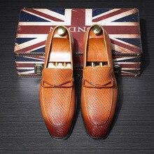 Мужская обувь больших размеров; тканая обувь в стиле дерби с бахромой; zapatillas hombre; обувь в деловом стиле; мужские лоферы размера плюс 37-48