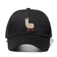 new Unisex Alpaca Embroidery Adjustable Dad Hat men women cute Black beige Alpaca Baseball Cap Dropshipping xxx embroidery adjustable graphic hat