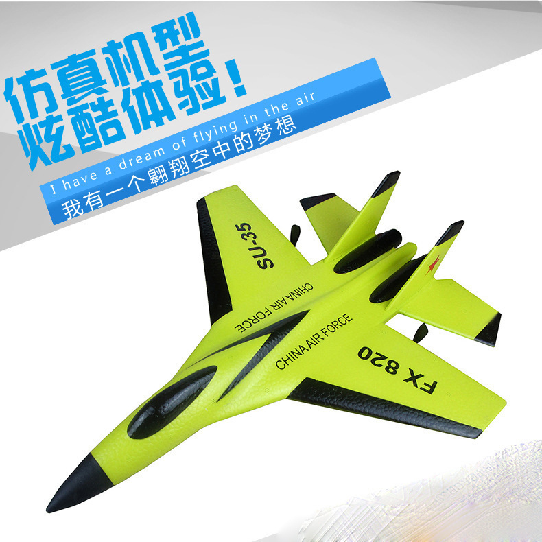 Fx820 Sue SU35 Hand-Tossed Electric Airplane EPP Remote Control Fighter Plane Fixed-Wing Entry-level Glider