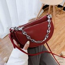 Женские сумки через плечо из двух частей модные искусственной