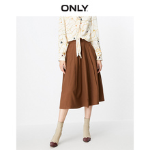 ONLY Women's High-rise A-lined Pleated Skirt |119316509
