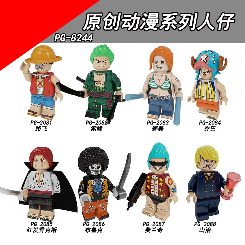 PG8244 Day LegoING One Piece Straw Hat Road Fly Luffy Sauron Nami Choba Red Hair Brook Ferranci Sanji Cartoon Characters Buildin