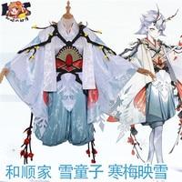 Game Onmyoji SSR Tamamo no Mae God Snow Boy cosplay Kimono Halloween Christmas Costume
