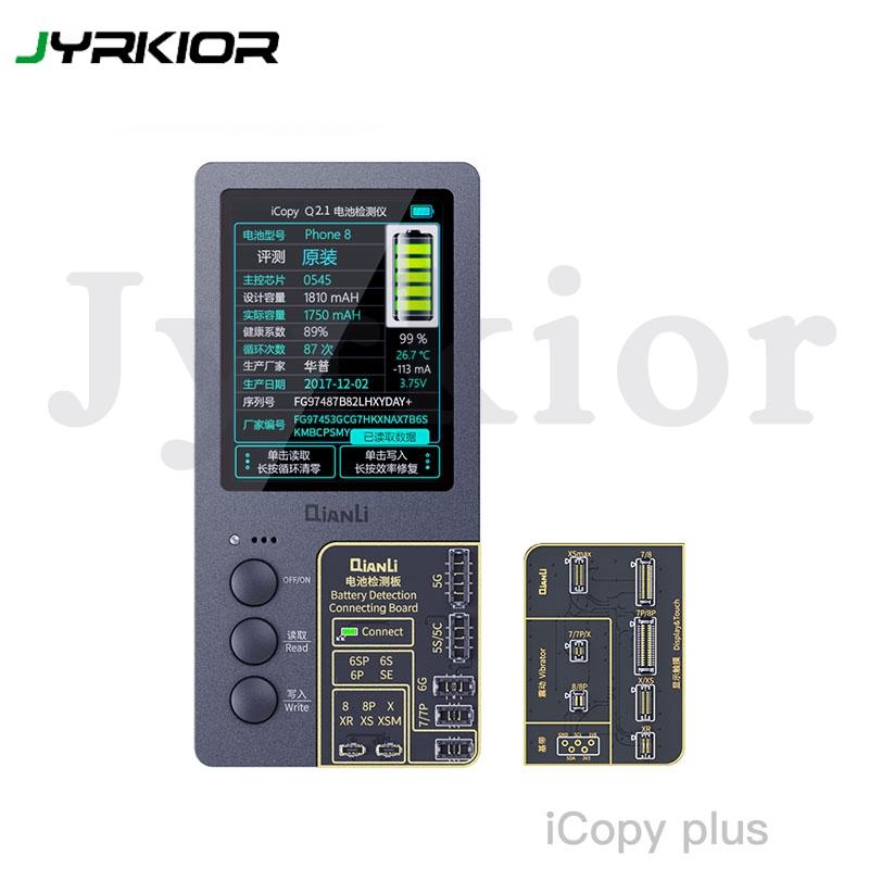 Qianli ICopy LCD Screen Sensitization EEPROM Photosensitive Recover Programmer With Battery Tester For IPhone 7/8G/8P/X/XS/MAX